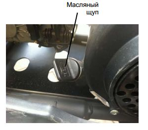 Замена моторного масла на квадроцикле 150сс.(3)