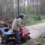SAGITTA ORSO ATV 200 - Фото. (12)