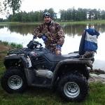 SAGITTA ORSO ATV 200 - Фото. (18)