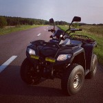 SAGITTA ORSO ATV 200 - Фото. (31)