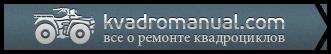 Информация о сайте KvadroManual.com